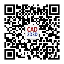 微信公众号:CAD2D3D