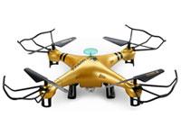 活石遥控四轴飞行器航拍无人机