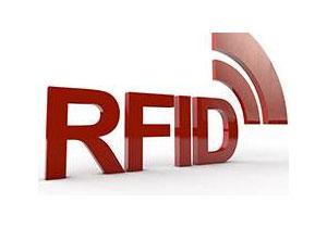 RFID射频识别技术 实现工件识别追溯