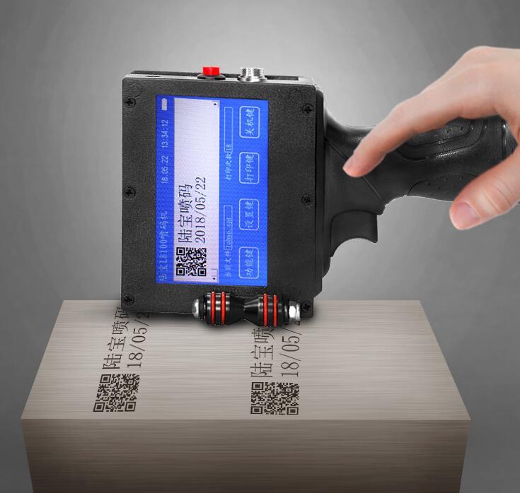 陆宝喷墨打码机 可打印二维码/条码