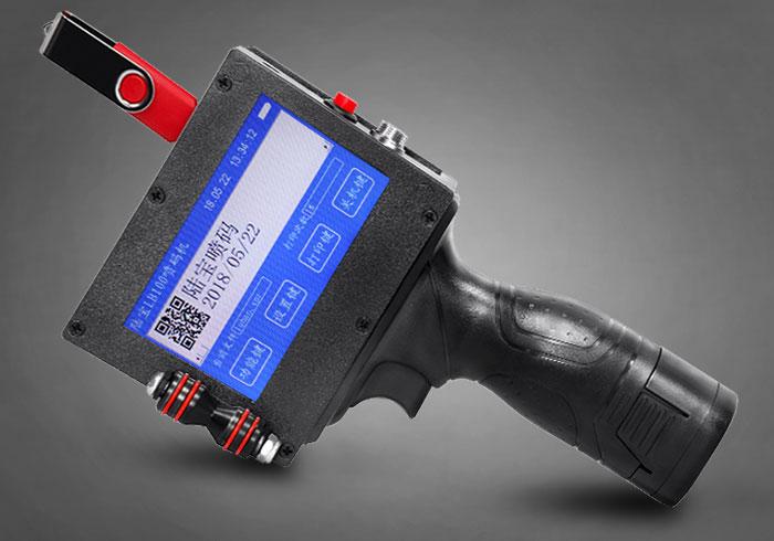 陆宝喷墨打码机 可打印二维码/条码 手持/自动化