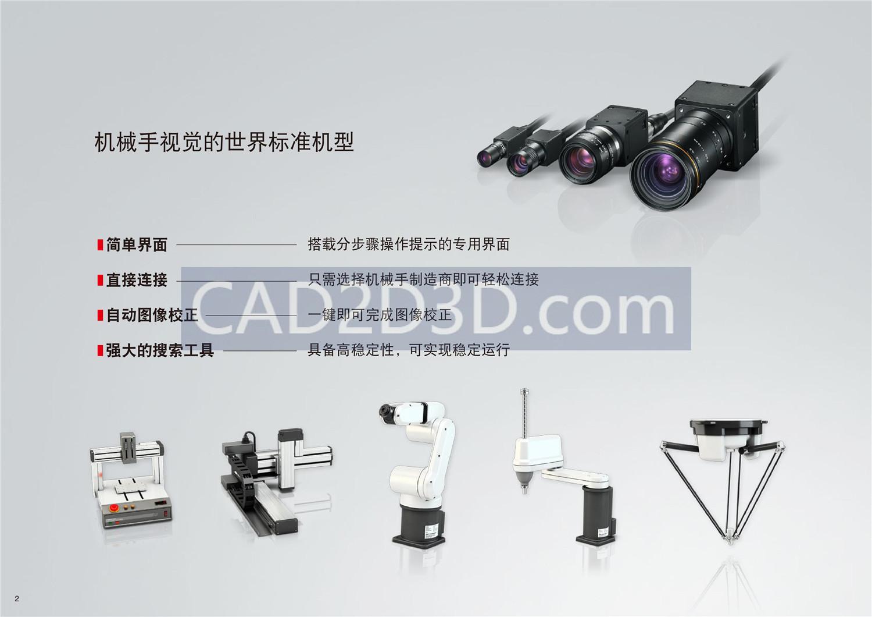 视觉相机图像识别处理配合机械手/机器人应用场景及使用方法