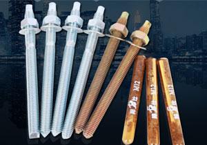 化学螺栓规格、对混泥土要求、使用方法、安装程序、凝固时间