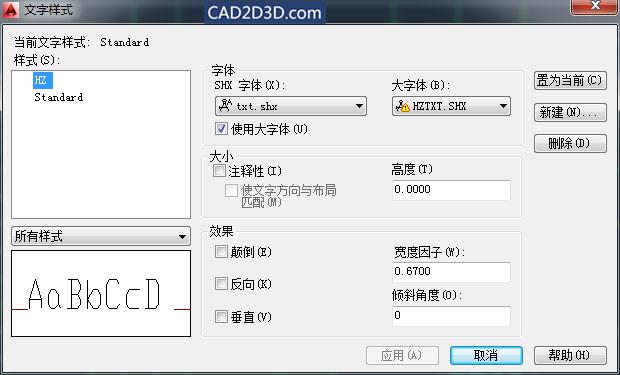 AutoCAD A3图纸模板免费下载
