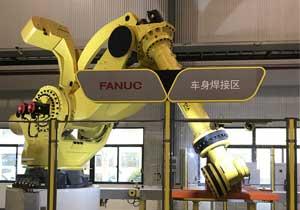 上海发那科(FANUC)机器人工厂(机器人应用场景展厅)参观 机器人应用案例 现场图片