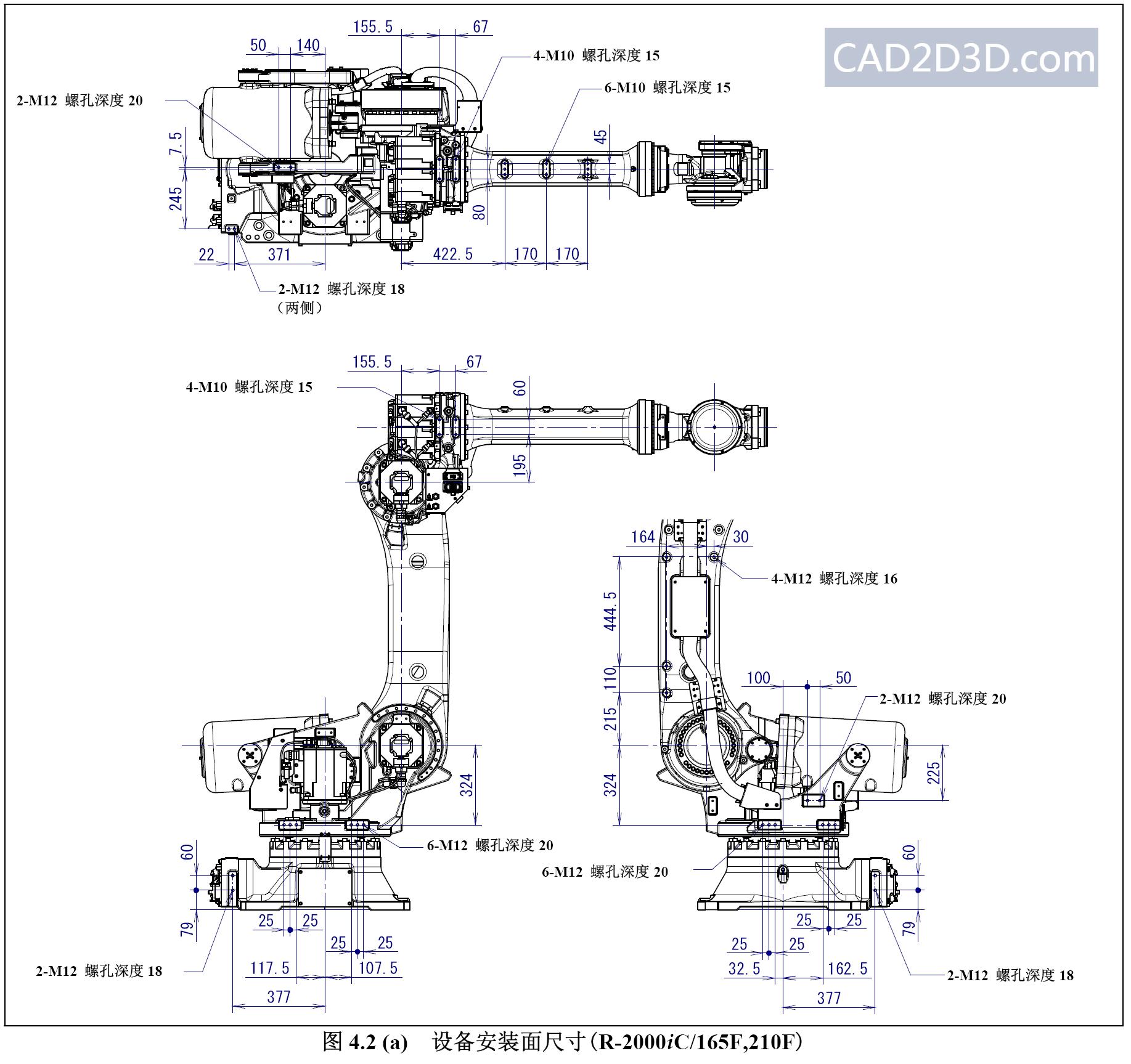 发那科FANUC R-2000iC系列机器人末端执行器(手爪)及设备安装要求及方法