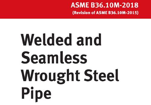 最新2018版美标 ASME B36.10M 焊接和无缝轧制钢管 (ASME B36.10M-2018 Welded and Seamless Wrought Steel Pipe) 标准免费下载