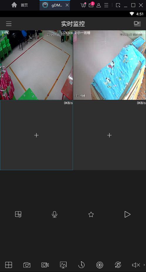 利用 Android 手机模拟器 实现 gDMSS 电脑端 视频监控