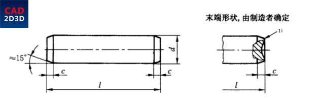 圆柱销国家标准GB/T119.2,销公差m6采用基孔制H7/m6配合