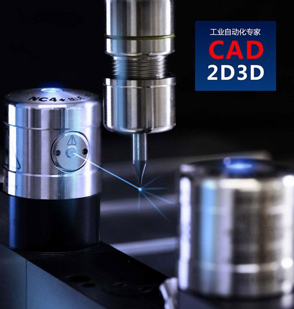 机床用对刀仪与刀具破损检测测头,机加工自动化生产线必备测量工具