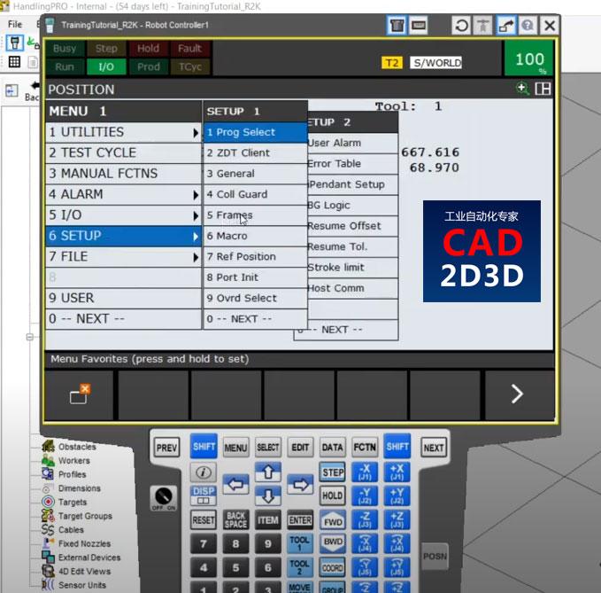 FANUC机器人用户坐标系(user frame)的含义以及用法详解,巧妙使用PR存储相对位置