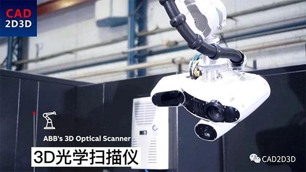 机器人加3D视觉,实现尺寸测量和瑕疵检测,所有质检岗位将消失