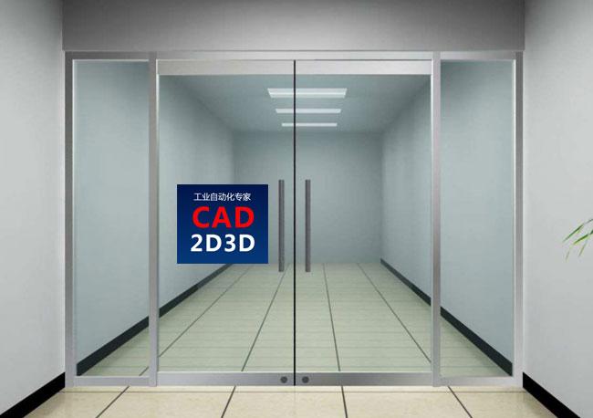 透明玻璃幕墙实现方式,参观通道透明钢化玻璃护栏