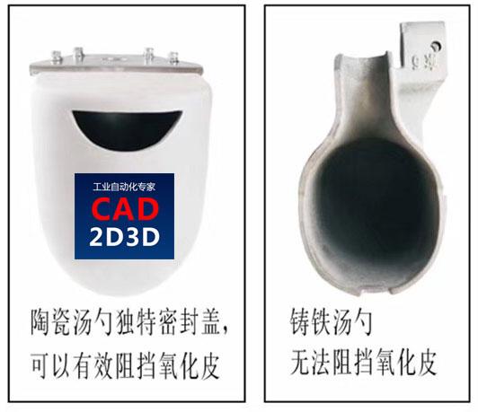 铝合金浇注用陶瓷汤勺(浇包)构造、规格和使用方法