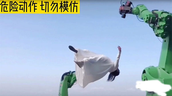 中国演员拿命在拍戏,工业机器人安全守则第一条就是要人机分离