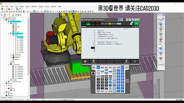 机器人线性追踪仿真和编程,自动追踪运动物体,实现同步移动