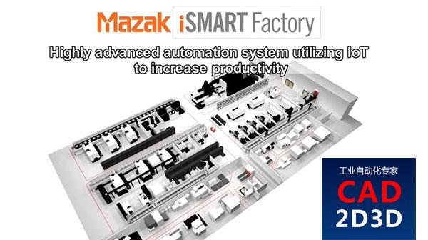日本马扎克机加工智慧工厂,2020年实拍,机加工自动化最高水准