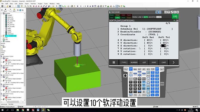 工业机器人软浮动功能详解,自动跟随外力移动,实现准确取放件
