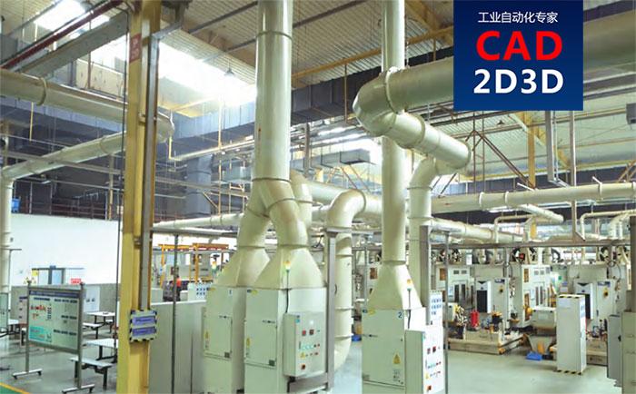 工业上两种典型的除尘技术:油雾烟气净化和烟气粉尘净化技术
