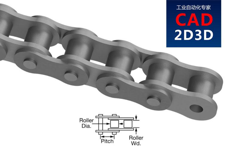 链条3D模型源文件免费下载,SolidWorks零件格式