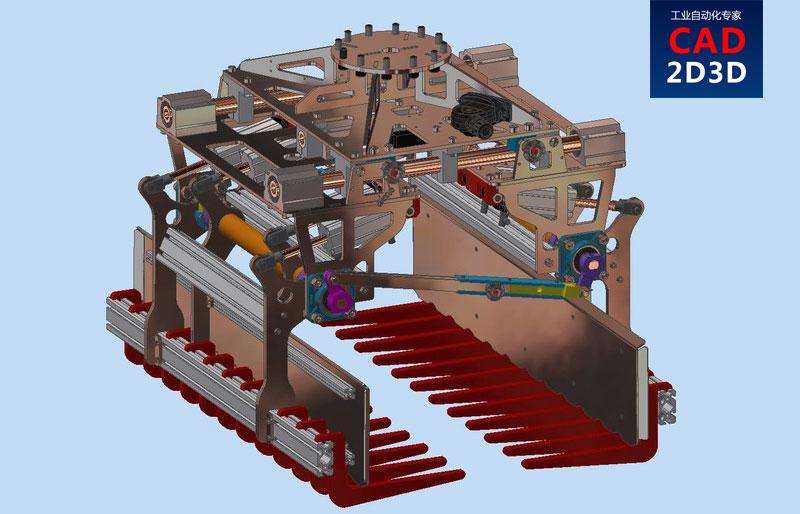 机器人码垛手爪三维图下载,stp通用3D格式免费下载