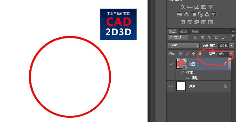 使用Photoshop制作印章的方法,附PSD源文件下载
