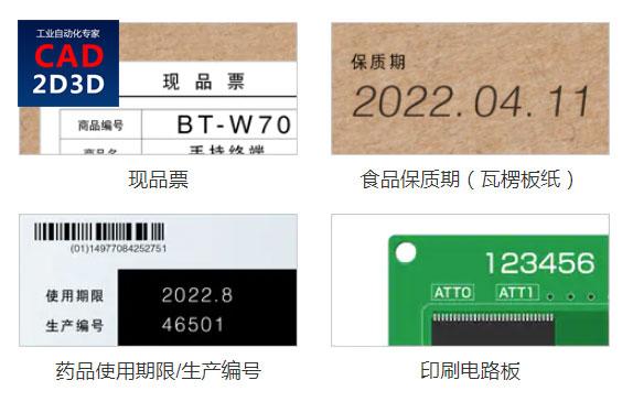 基恩士工业手持终端 (PDA)BT-A500,Android系统,可以读取条码和字符