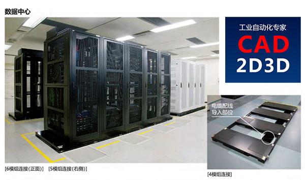 设备免震平台的内部构造和运行原理,缓冲地震带来的设备晃动