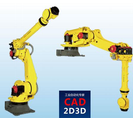 方案大师:工业机器人的概念和分类