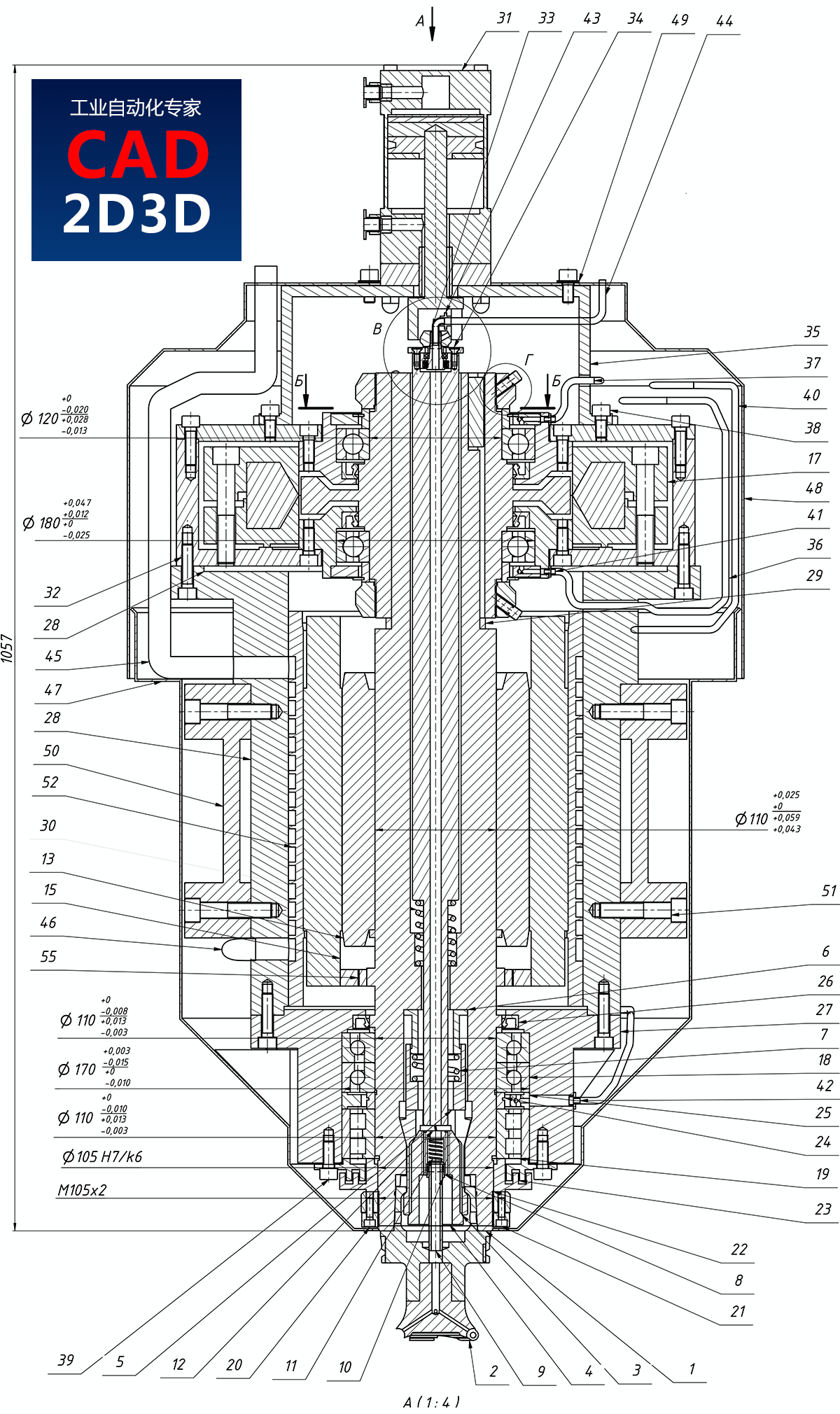 立式加工中心内置电主轴3D模型免费下载,stp通用格式,含内部结构组成