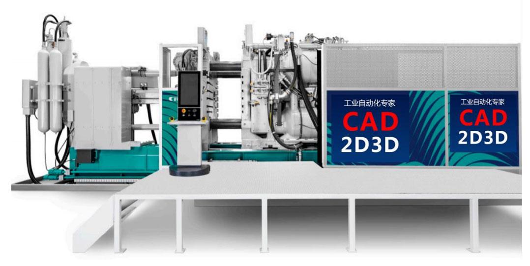 方案大师 第3.2节:铝合金压铸自动化生产线设计