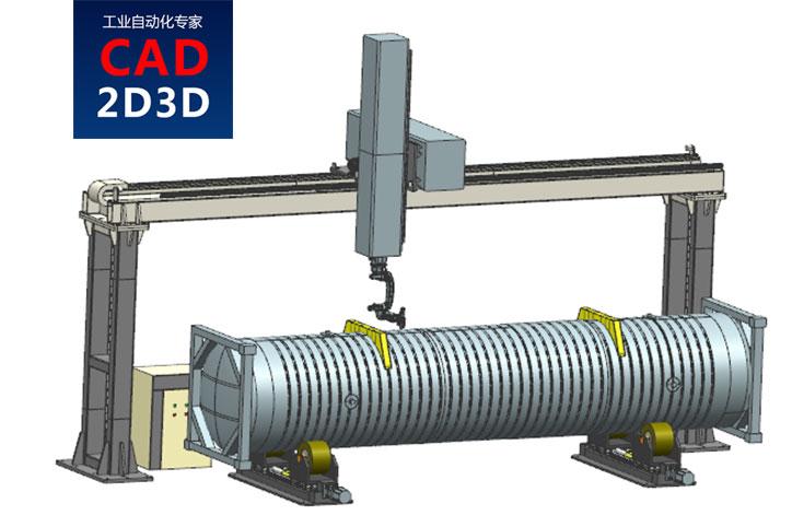 方案大师 第3.5节:机器人焊接单元方案设计