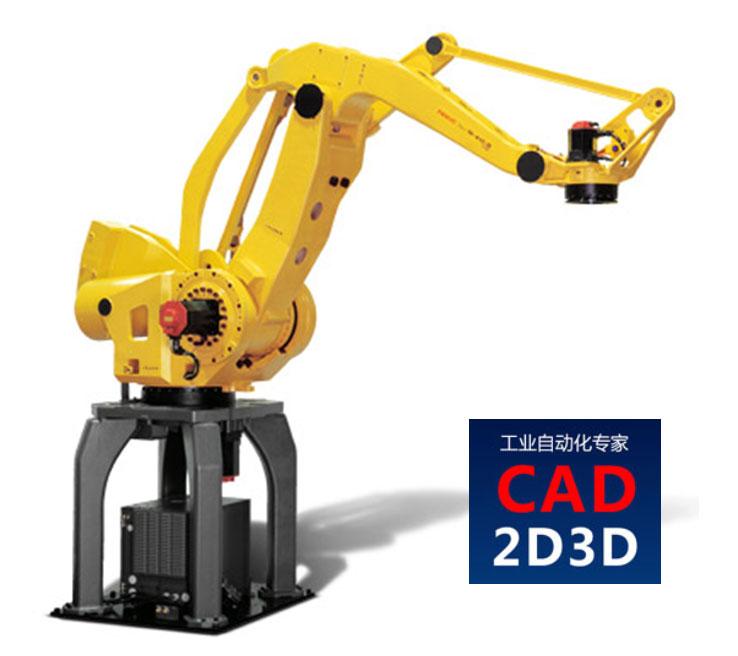 方案大师 第3.4节:机器人码垛拆垛自动化生产线设计