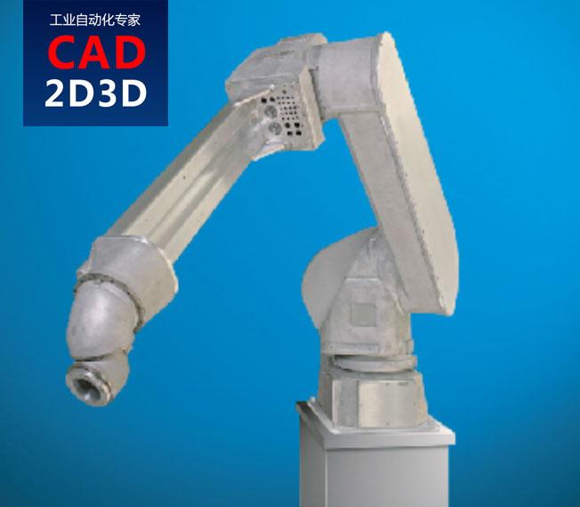 方案大师 第3.7节:机器人喷涂单元方案设计