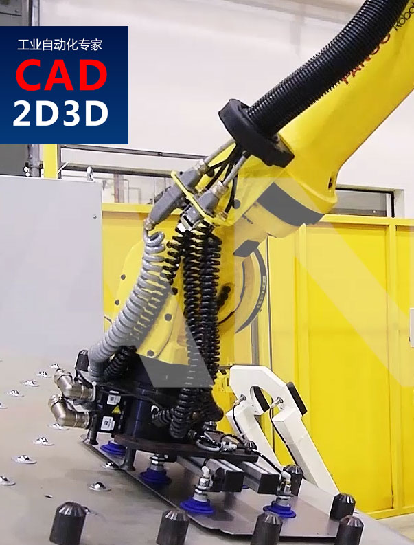 工程师不看说明书,机器人买来直接干,连螺钉孔干什么用都不知道
