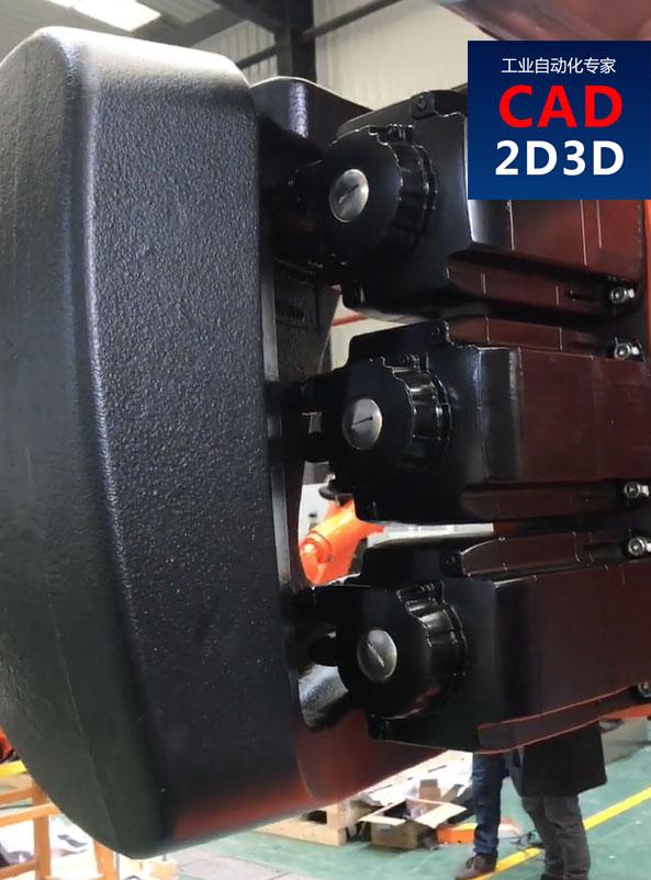 机器人J2轴为什么要加平衡缸?99%机械工程师选择了视而不见