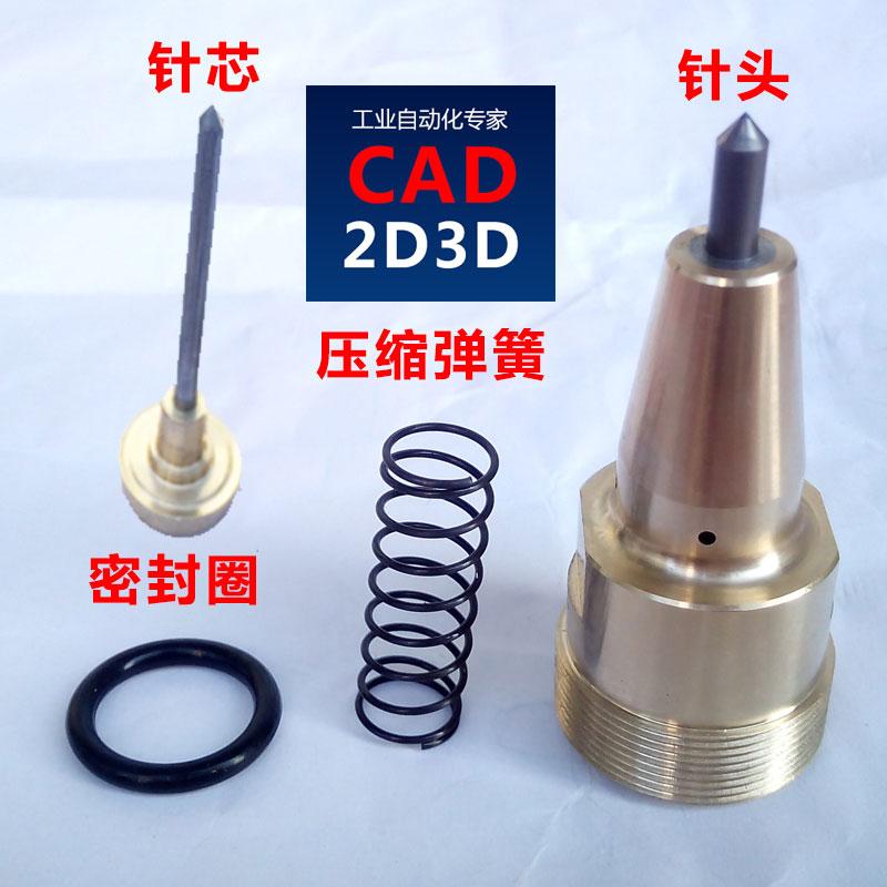 气动打标机针头内部结构和原理,针头高频冲击是如何实现的?