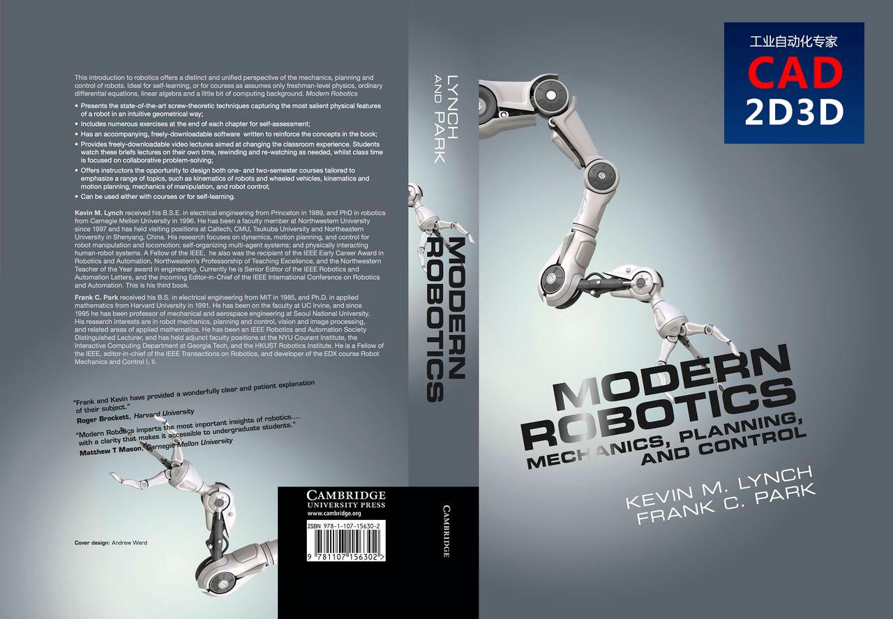 美国的机器人教材,在国内太受欢迎了,不知国内教授有何感想?