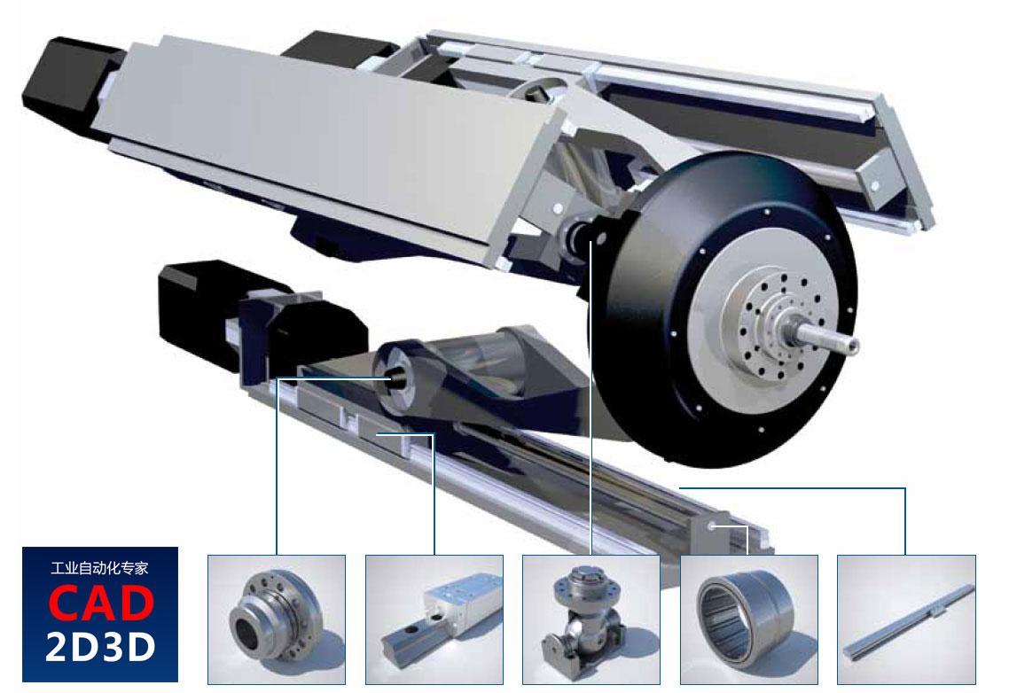 瑞士斯达拉格(Starrag)卧式5轴加工中心Ecospeed系列机床及主轴技术规格书