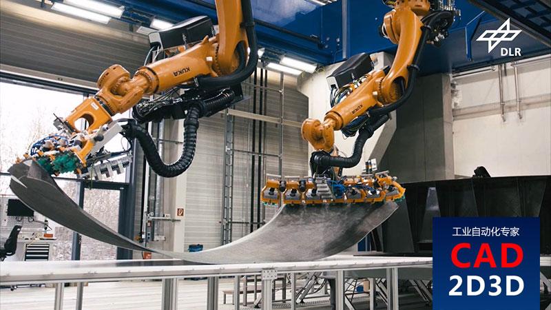 国外碳纤维航空结构件自动化生产线,机器人被压榨到极点