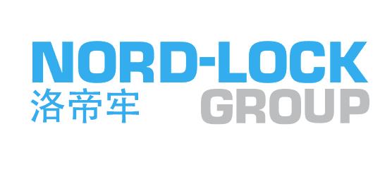瑞典洛帝牢(NORD-LOCK)官网,专业的防松垫圈、螺母制造商