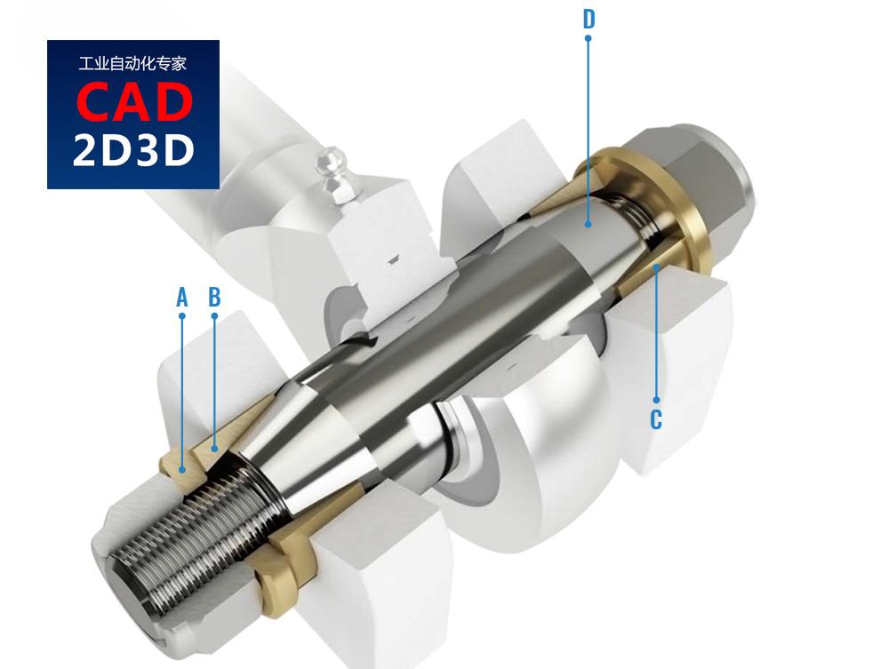 膨胀销轴内部构造和原理,消除销孔配合间隙,减小销孔磨损